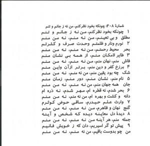 2012-05-05 20.44.30 (Copier)