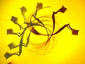 Derviche tourneur, tableau  par Hassan Makaremi