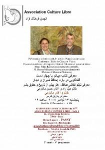 _wsb_496x711_hafez+anzaltchi