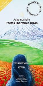 aube_nouvelle_poesie_persane_dp-page1